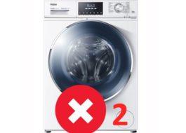 Ошибка 2 в стиральной машине Haier