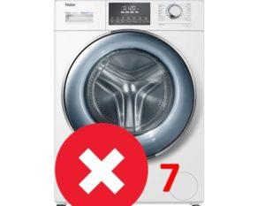 Ошибка 7 в стиральной машине Haier
