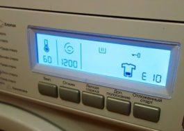 Ошибка E10 в стиральной машине Zanussi