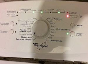 Ошибка F23 стиральной машине Вирпул