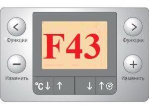 Ошибка F43 в стиральной машине Bosch