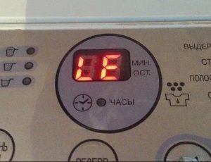 Ошибка LE в стиральной машине Daewoo