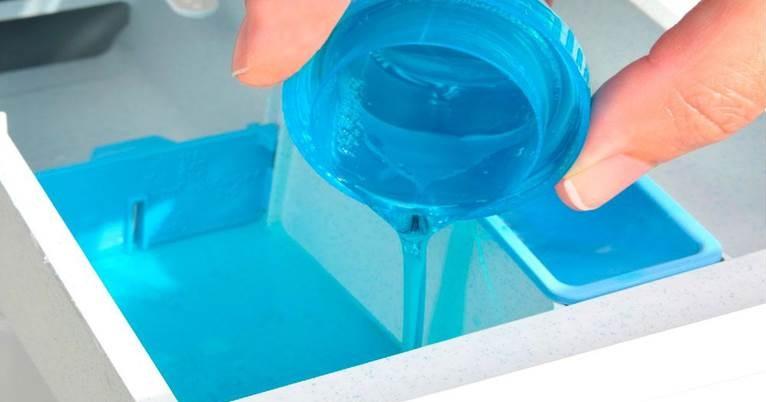 секция для жидкого порошка
