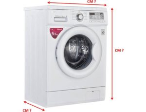 Какие размеры у стиральной машины LG