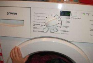 Ошибка 4 в стиральной машине Gorenje
