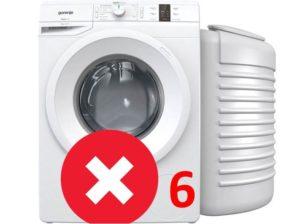 Ошибка 6 в стиральной машине Gorenje