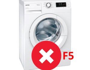 Ошибка F5 в стиральной машине Gorenje