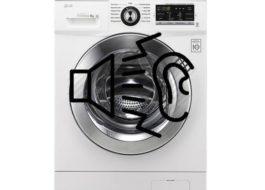 Почему гудит стиральная машина LG при стирке?