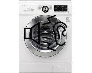 Почему гудит стиральная машина LG при стирке