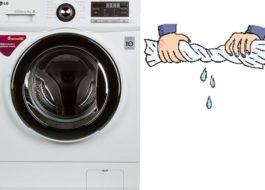 Почему стиральная машина LG плохо отжимает белье?
