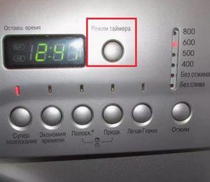Режим таймера в стиральной машине LG