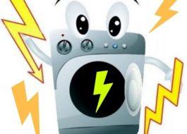 Стиральная машина LG бьет током