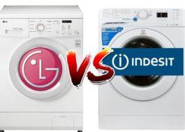Что лучше: стиральная машина LG или Indesit?