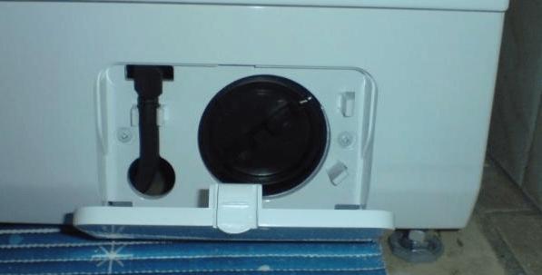 почистите фильтр СМ LG от мусора