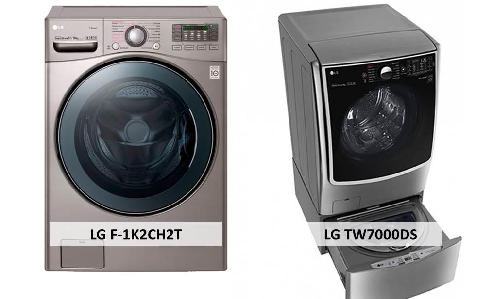 LG TW7000DS LG F-1K2CH2T