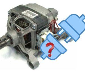 Как подключить двигатель от стиральной машины Indesit?