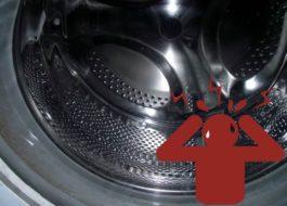 Скрипит барабан в стиральной машине Indesit