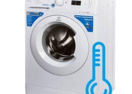 Стиральная машина Индезит не нагревает воду