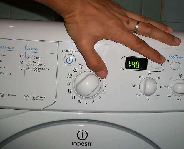 Тестовый режим стиральной машины Индезит