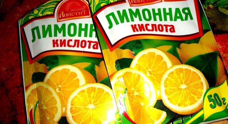используйте для чистки лимонку