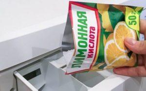 чистка СМ лимонкой