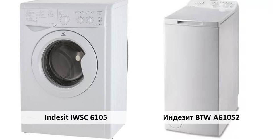 Индезит BTW A61052 Indesit IWSC 6105