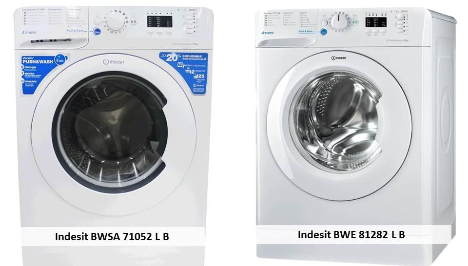Индезит BWE 81282 L B BWSA 71052 L B