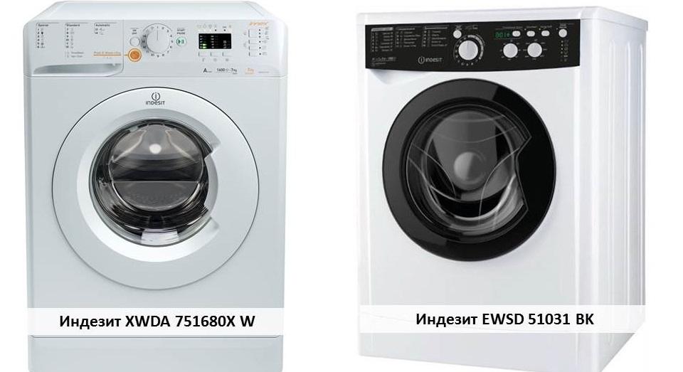 Индезит EWSD 51031 BK XWDA 751680X W