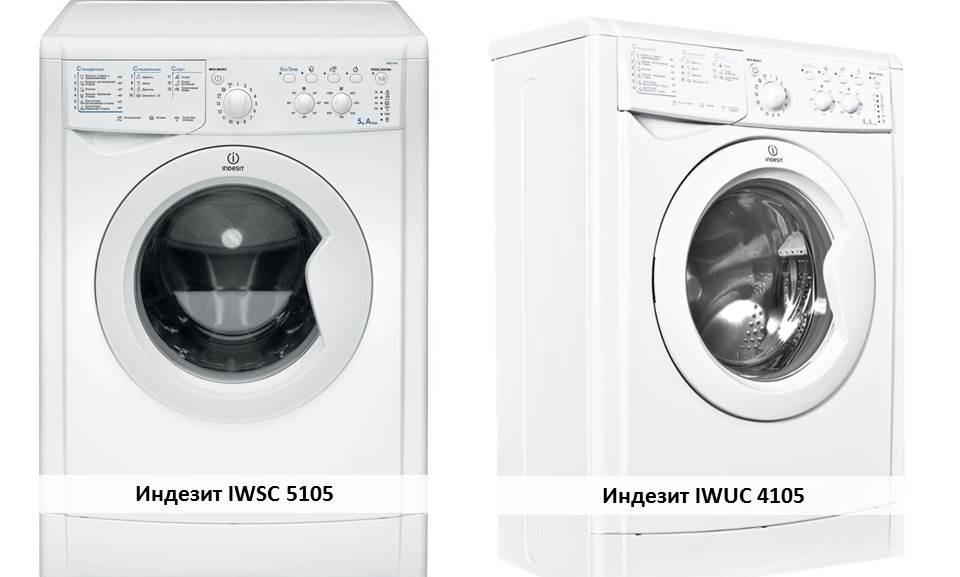 Индезит IWUC 4105 IWSC 5105