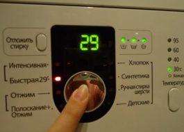 Как включить стиральную машину Samsung?