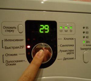 Как включить стиральную машину Samsung
