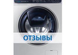 Отзывы о стиральной машине Samsung с дозагрузкой белья