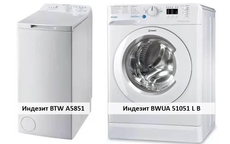 BWUA 51051 L B BTW A5851