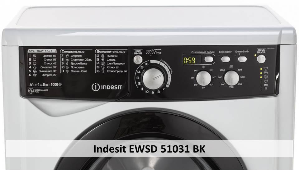 Indesit EWSD 51031 BK