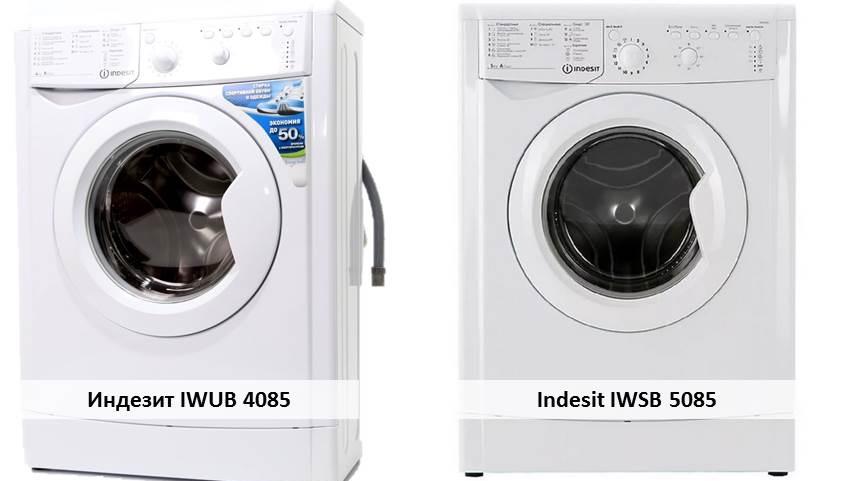 Indesit IWSB 5085 Индезит IWUB 4085