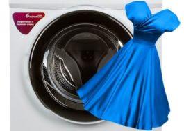 Что делать, если платье село после стирки?