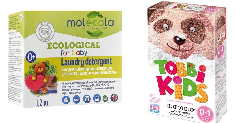 Tobbi Kids Molecola