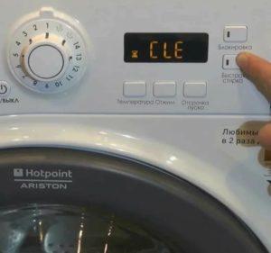 Автоочистка на стиральной машине Ariston