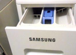 Куда заливать жидкий порошок в стиральной машине Samsung?