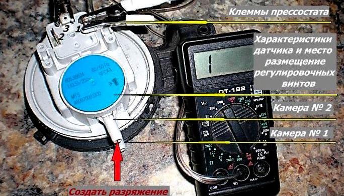 проверка прессостата мультиметром