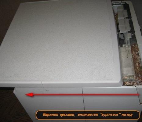Как снять верхнюю крышку стиральной машины Аристон