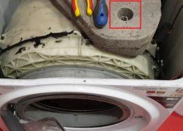 Как снять противовес на пружинах в стиральной машине Аристон?