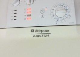 Неисправности стиральной машины Ariston вертикальной загрузки