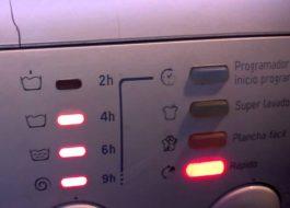 Неисправности стиральных машин Хотпоинт Аристон
