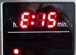 Ошибка E15 в стиральной машине Бош