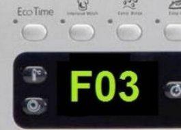 Ошибка F03 на стиральной машине Аристон