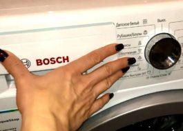 Первый запуск стиральной машины Бош