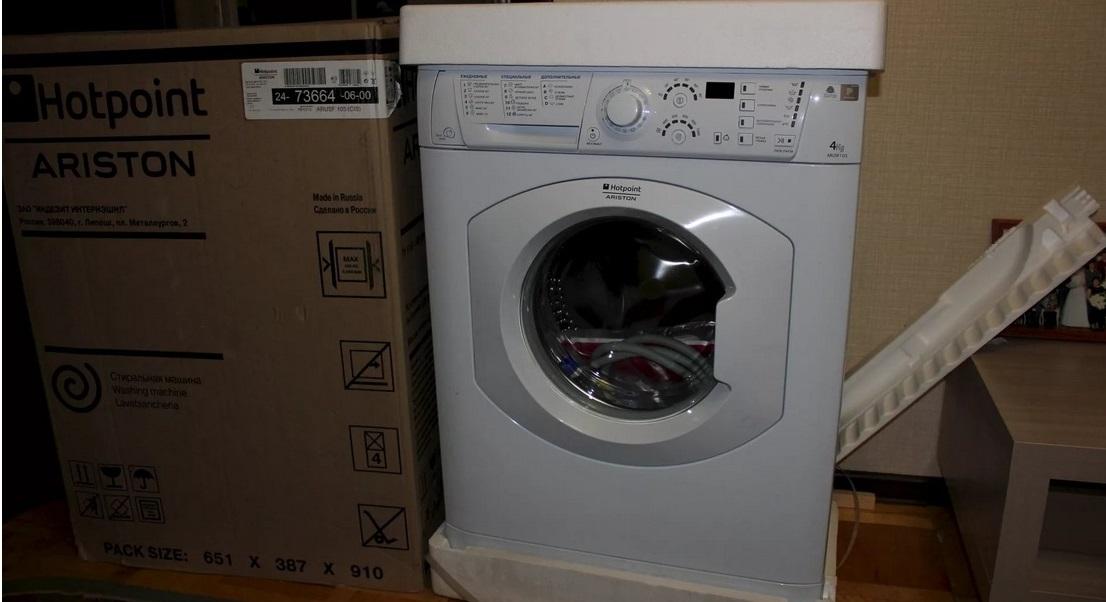 распакуем стиральную машину