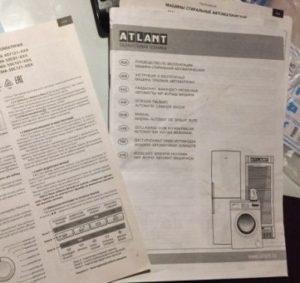 Гарантия на стиральную машину Атлант