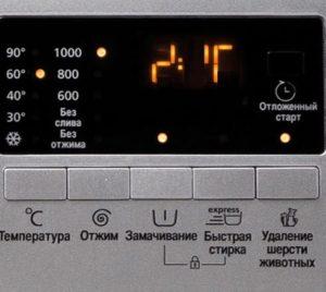 Зависла программа на стиральной машине Беко